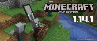 Minecraft 1.14.1